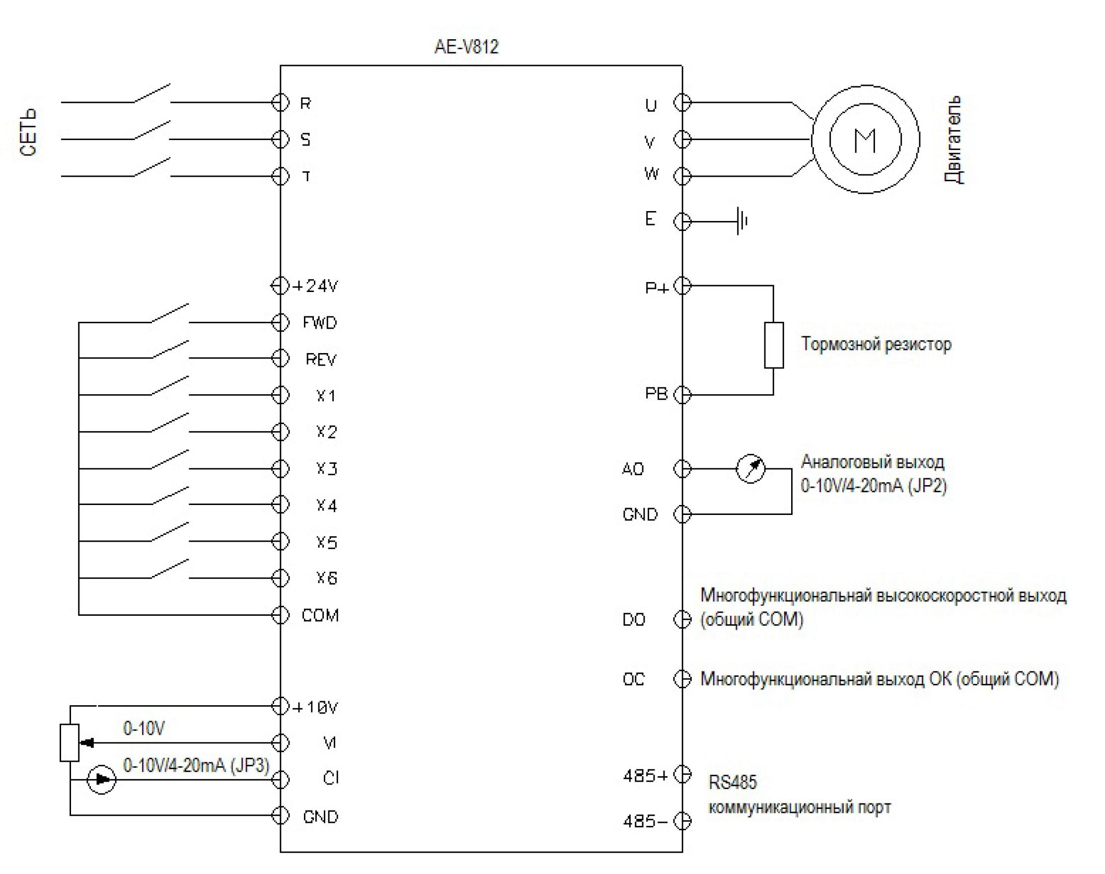 схема включения датчика скорости нории
